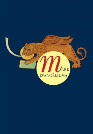 Márk evangéliuma (RÚF 2014)